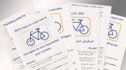 Die ADFC-Faltblätter in 6 Sprachen -  Foto: www.iDFotowerkstatt.de